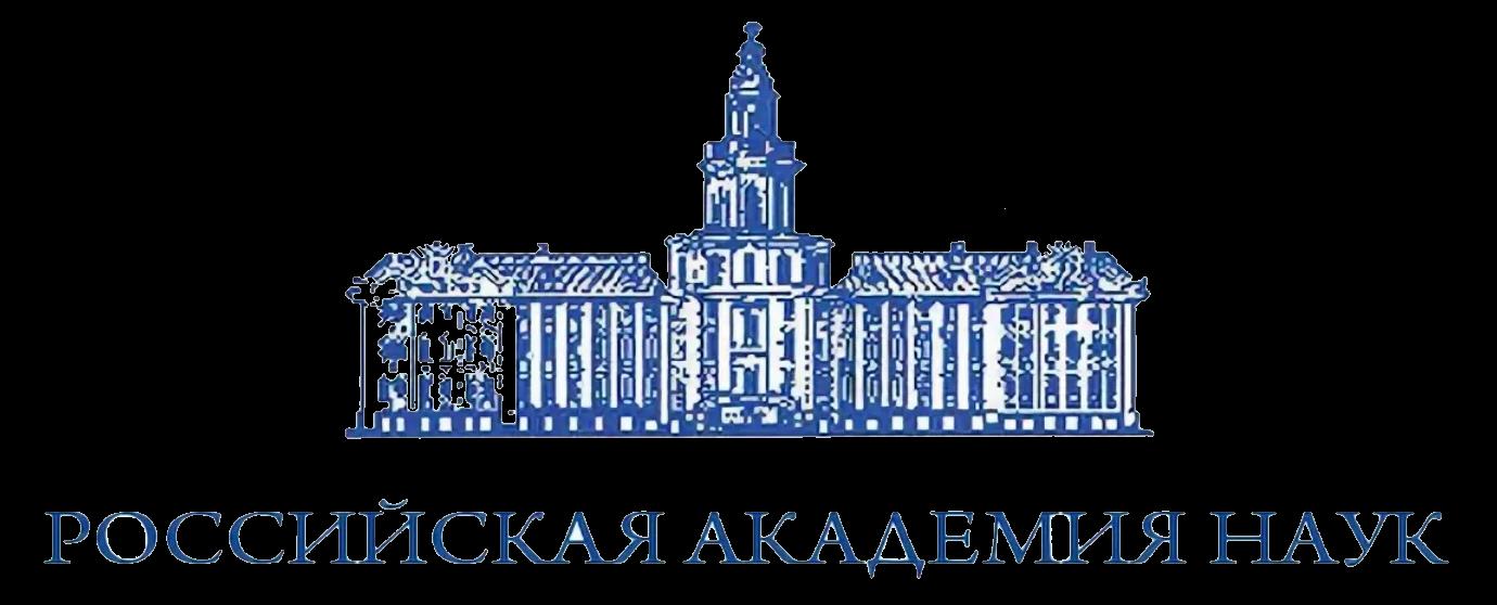 XXVIII Международная научная конференция «Шекспировские чтения 2020»