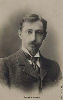 Бунин иван алексеевич 10 22 10 1870