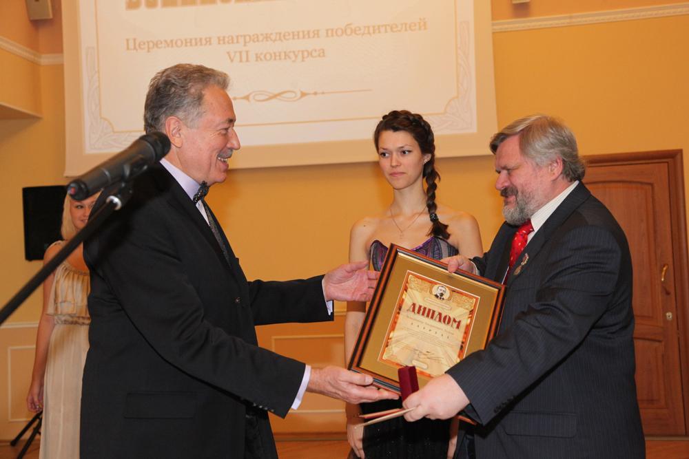 Вручение Бунинской премии 2011 года