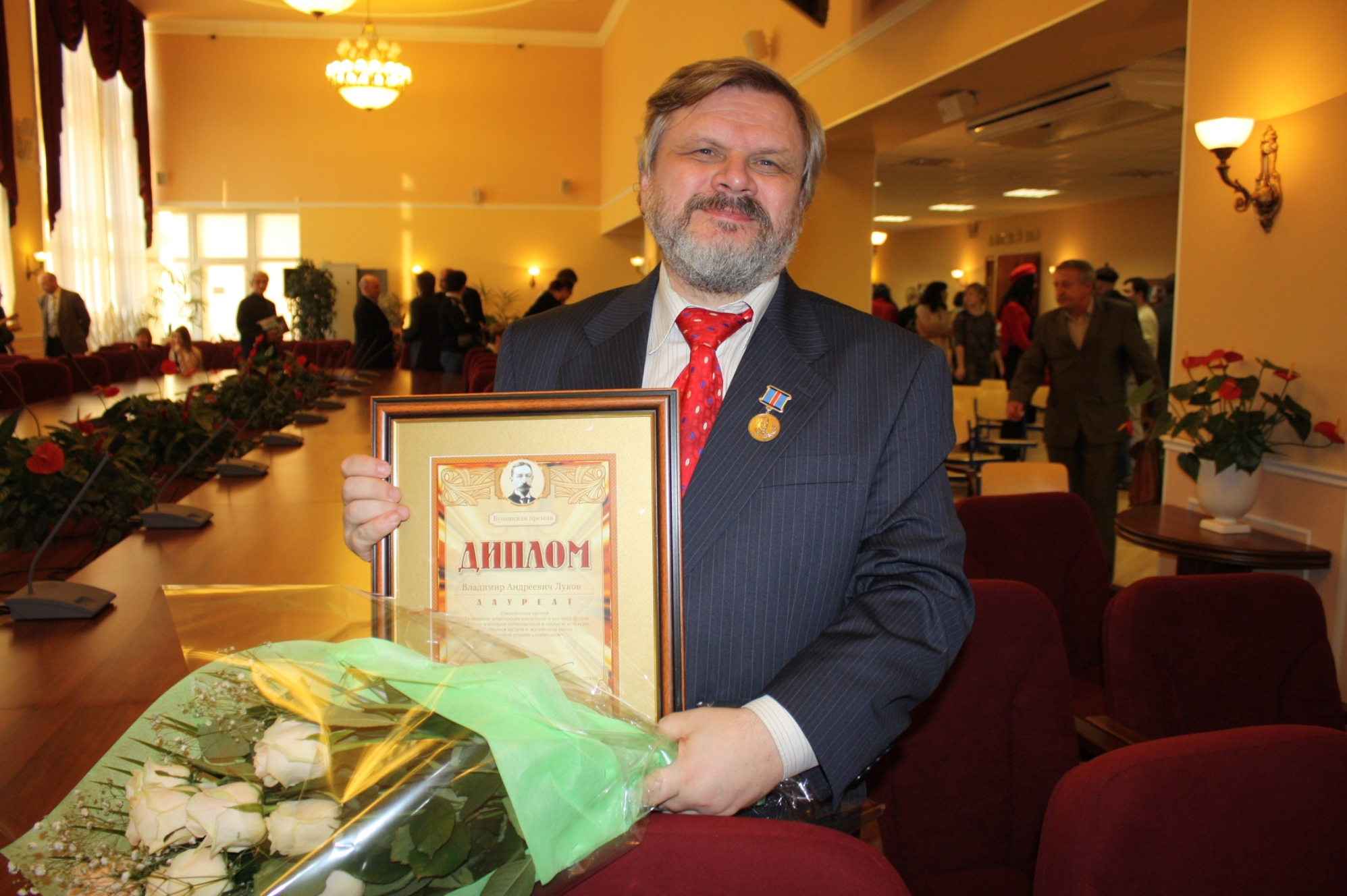Владимир Андреевич Луков — Лауреат Бунинской премии 2011 года