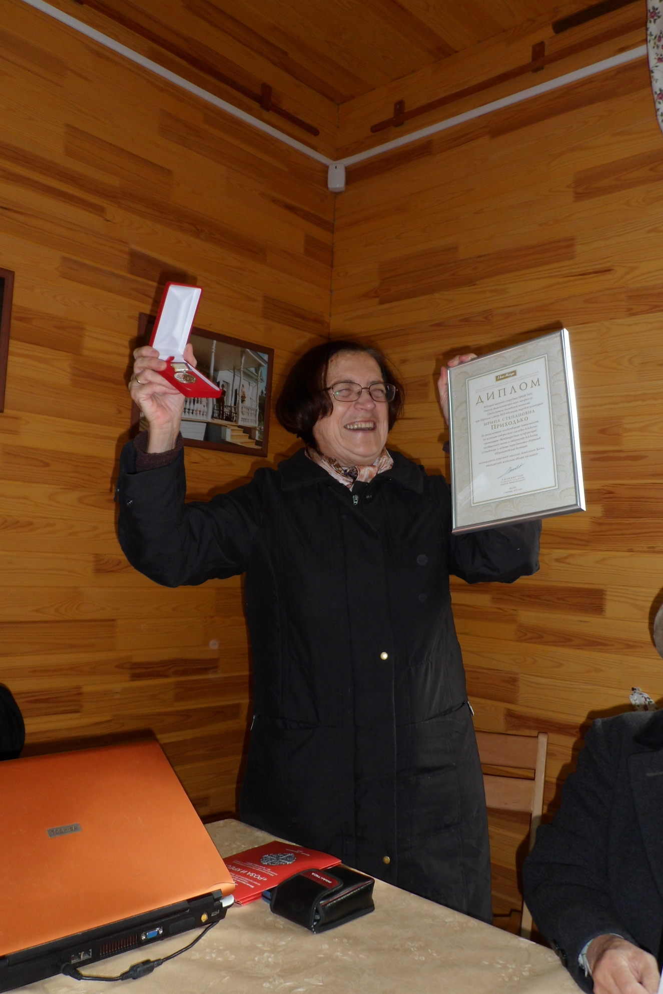 И. С. Приходько награждена памятной серебряной медалью Александра Блока